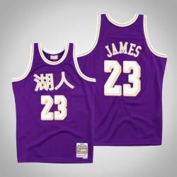 Herren Mitchell # Ness LeBron James Lakers # 23 Chinese New Year Lila Swingman Trikot