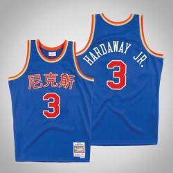 Herren Mitchell # Ness Tim Hardaway Jr. Knicks # 3 Chinese New Year Blau Swingman Trikot