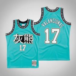 Memphis Grizzlies Jonas Valančiūnas & 17 Teal Chinese New Year Swingman Mitchell & Ness Jersey